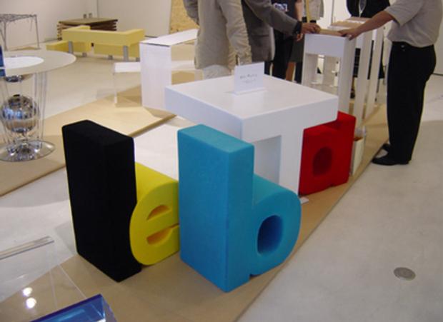 kamiya-design-table-2